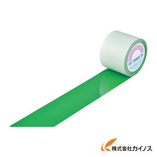 緑十字 ガードテープ(ラインテープ) 緑 100mm幅×100m 屋内用 148132 【最安値挑戦 激安 通販 おすすめ 人気 価格 安い おしゃれ】
