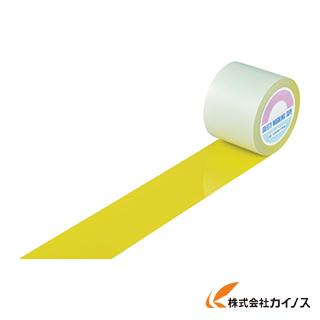 【送料無料】 緑十字 ガードテープ(ラインテープ) 黄 100mm幅×100m 屋内用 148133 【最安値挑戦 激安 通販 おすすめ 人気 価格 安い おしゃれ】