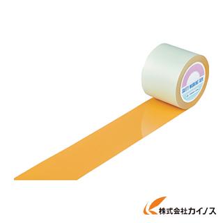 緑十字 ガードテープ(ラインテープ) オレンジ 100mm幅×100m 屋内用 148135 【最安値挑戦 激安 通販 おすすめ 人気 価格 安い おしゃれ】