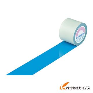 【送料無料】 緑十字 ガードテープ(ラインテープ) 青 100mm幅×100m 屋内用 148136 【最安値挑戦 激安 通販 おすすめ 人気 価格 安い おしゃれ】