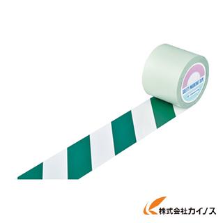 緑十字 ガードテープ(ラインテープ) 白/緑(トラ柄) 100mm幅×20m 148164 【最安値挑戦 激安 通販 おすすめ 人気 価格 安い おしゃれ 】