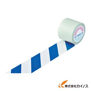 緑十字 ガードテープ(ラインテープ) 白/青(トラ柄) 100mm幅×20m 148165 【最安値挑戦 激安 通販 おすすめ 人気 価格 安い おしゃれ 】