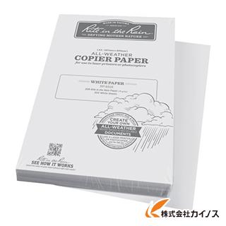 RITR コピー用紙 A3 8518 【最安値挑戦 激安 通販 おすすめ 人気 価格 安い おしゃれ 】
