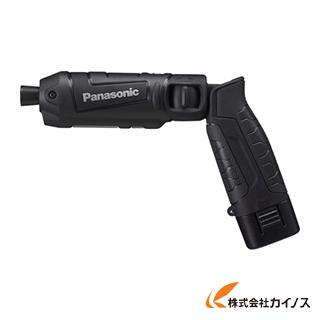 Panasonic 充電スティックインパクトドライバ7.2V ブラック EZ7521LA2S-B EZ7521LA2SB 【最安値挑戦 激安 通販 おすすめ 人気 価格 安い おしゃれ】