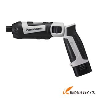 Panasonic 充電スティックインパクトドライバ7.2V グレー EZ7521LA2S-H EZ7521LA2SH 【最安値挑戦 激安 通販 おすすめ 人気 価格 安い おしゃれ】