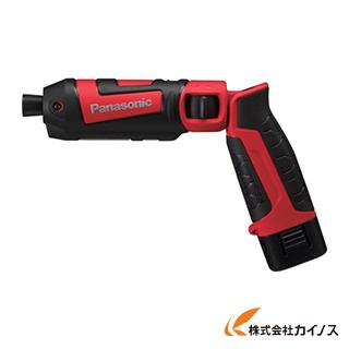 Panasonic 充電スティックインパクトドライバ7.2V レッド EZ7521LA2S-R EZ7521LA2SR 【最安値挑戦 激安 通販 おすすめ 人気 価格 安い おしゃれ】