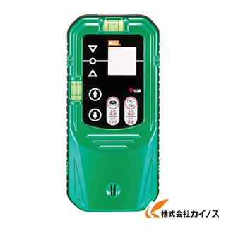 【送料無料】 MAX グリーンレーザ用受光器 LA-D5GNV LAD5GNV 【最安値挑戦 激安 通販 おすすめ 人気 価格 安い おしゃれ】