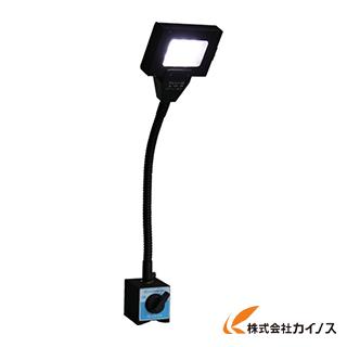 【送料無料】 カネテック LEDライトスタンド ME-LED-55LA MELED55LA 【最安値挑戦 激安 通販 おすすめ 人気 価格 安い おしゃれ】