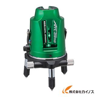【送料無料】 KDS グリーンレーザー墨出器 ATL-D1RG ATL-D1RG ATLD1RG 【最安値挑戦 激安 通販 おすすめ 人気 価格 安い おしゃれ】