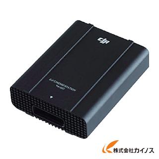 【送料無料】 DJI Inspire2 NO.3 DJI CINESSD ステーション D-141010 D141010 【最安値挑戦 激安 通販 おすすめ 人気 価格 安い おしゃれ】