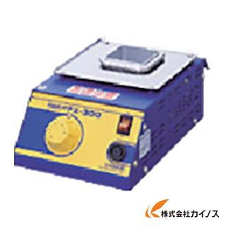 【送料無料】 白光 ハッコーFX-300 100V 平型プラグ FX300-01 FX30001 【最安値挑戦 激安 通販 おすすめ 人気 価格 安い おしゃれ】