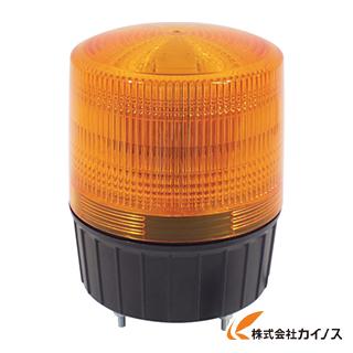 日動 大型LED回転灯 フラッシャーランタン黄 NLA-120Y-100 NLA120Y100 【最安値挑戦 激安 通販 おすすめ 人気 価格 安い おしゃれ 】