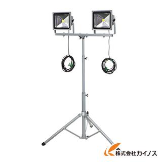 【送料無料】 日動 LED作業灯 30W 二灯式三脚 LPR-S30LW-3ME LPRS30LW3ME 【最安値挑戦 激安 通販 おすすめ 人気 価格 安い おしゃれ】