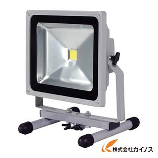 【送料無料】 日動 LED作業灯 50W 床スタンド式 LPR-S50MSH-3ME LPRS50MSH3ME 【最安値挑戦 激安 通販 おすすめ 人気 価格 安い おしゃれ】
