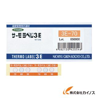 測定 計測用品 計測機器 熱感知 測定器 正規販売店 日油技研 サーモラベル8点表示 不可逆性 90度 8E-90 安い 最安値挑戦 人気 激安 おしゃれ 通販 価格 8E90 おすすめ OUTLET SALE