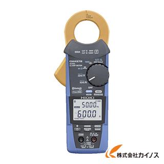 【送料無料】 HIOKI AC/DCクランプメータ CM4372 【最安値挑戦 激安 通販 おすすめ 人気 価格 安い おしゃれ】