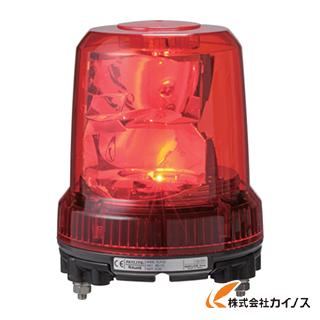 【送料無料】 パトライト 強耐振型LED回転灯 RLR-M2-R RLRM2R 【最安値挑戦 激安 通販 おすすめ 人気 価格 安い おしゃれ】
