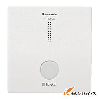 Panasonic 煙熱当番ワイヤレス連動型用アダプタ SH3290K 【最安値挑戦 激安 通販 おすすめ 人気 価格 安い おしゃれ 】