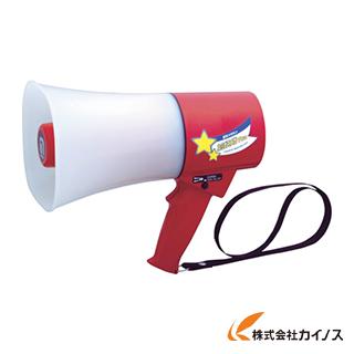 ノボル レイニーメガホン蓄光型ルミナス 6Wサイレン音付 耐水仕様(電池別売) TS-633L TS633L 【最安値挑戦 激安 通販 おすすめ 人気 価格 安い おしゃれ】