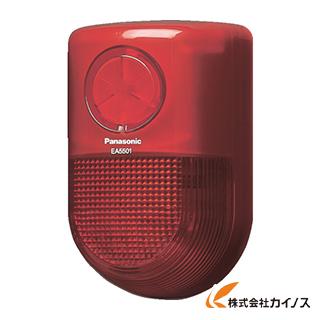 Panasonic 警報ランプ付ブザー屋側用AC100V EA5501 【最安値挑戦 激安 通販 おすすめ 人気 価格 安い おしゃれ 16200円以上 送料無料】