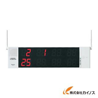 Panasonic サービスコール受信器(マルチタイプ) ECE3102K 【最安値挑戦 激安 通販 おすすめ 人気 価格 安い おしゃれ】