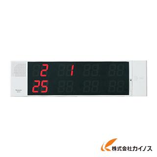 【送料無料】 Panasonic サービスコール副表示器(可変表示タイプ) ECE3107 【最安値挑戦 激安 通販 おすすめ 人気 価格 安い おしゃれ】