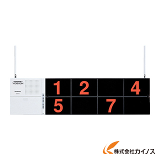 【送料無料】 Panasonic サービスコール受信器(固定表示タイプ) ECE3152 【最安値挑戦 激安 通販 おすすめ 人気 価格 安い おしゃれ】