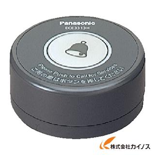 Panasonic SC卓上発信器1.5秒押消去ダークグレー ECE3316H 【最安値挑戦 激安 通販 おすすめ 人気 価格 安い おしゃれ 】
