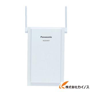 Panasonic 小電力型ワイヤレス用アンテナ ECE3501 【最安値挑戦 激安 通販 おすすめ 人気 価格 安い おしゃれ】