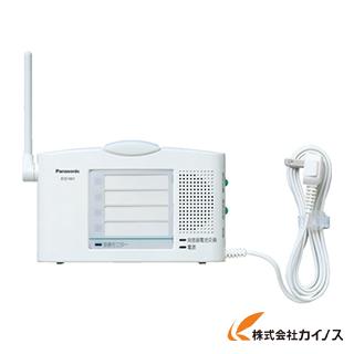 Panasonic 小電力型ワイヤレス受信器 ECE1601P 【最安値挑戦 激安 通販 おすすめ 人気 価格 安い おしゃれ 】