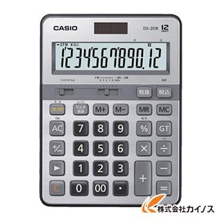 カシオ 本格実務電卓 DS-2DB DS2DB 【最安値挑戦 激安 通販 おすすめ 人気 価格 安い おしゃれ 16500円以上 送料無料】