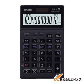 カシオ 本格実務電卓 JS-201SK-BK-N JS201SKBKN 【最安値挑戦 激安 通販 おすすめ 人気 価格 安い おしゃれ 16500円以上 送料無料】