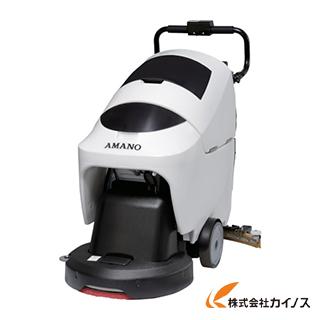 【送料無料】 アマノ 自走式床洗浄機 クリーンバーニー EG-2a EG-2A EG2A 【最安値挑戦 激安 通販 おすすめ 人気 価格 安い おしゃれ】