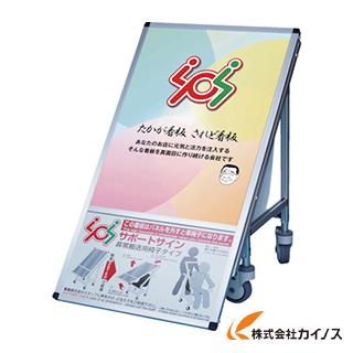 【送料無料】 TOKISEI サポートサイン非常搬送用車いすコンパクトアクリルタイプ SPS-ISUCO-AC SPSISUCOAC 【最安値挑戦 激安 通販 おすすめ 人気 価格 安い おしゃれ】