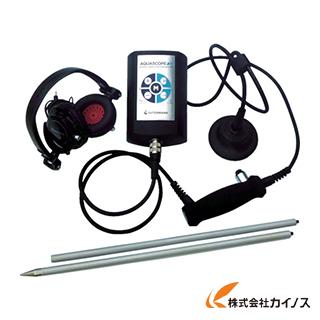 【送料無料】 グッドマン デジタル式小型音聴式漏水探索機ポケットフォン AS3P 【最安値挑戦 激安 通販 おすすめ 人気 価格 安い おしゃれ】