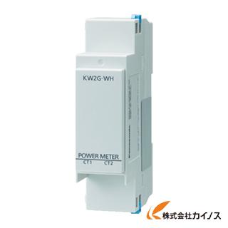 【送料無料】 Panasonic エコパワーメータ KW2G 連結タイプ AKW2010GB 【最安値挑戦 激安 通販 おすすめ 人気 価格 安い おしゃれ】