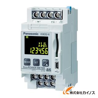 【送料無料】 Panasonic エコパワーメータ KW2G-H SD対応 AKW2020GB 【最安値挑戦 激安 通販 おすすめ 人気 価格 安い おしゃれ】