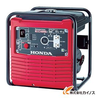 【送料無料】 HONDA オープン型インバーター発電機 2.5kVA(交流専用) EG25IJN 【最安値挑戦 激安 通販 おすすめ 人気 価格 安い おしゃれ】