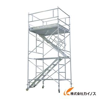 ピカ アルミパイプ製移動式足場ARA-A型内階段仕様 2段 ARA-2UA ARA2UA 【最安値挑戦 激安 通販 おすすめ 人気 価格 安い おしゃれ】