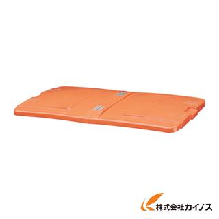 積水 リサイクルカートアウトバー0.6用フタ オレンジ RCJF6O 【最安値挑戦 激安 通販 おすすめ 人気 価格 安い おしゃれ】
