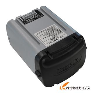 シーバイエス ブリザードCL専用バッテリー 5949688 【最安値挑戦 激安 通販 おすすめ 人気 価格 安い おしゃれ】