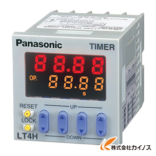 Panasonic 電子カウンタ LT4H8-AC240V ATL5137 【最安値挑戦 激安 通販 おすすめ 人気 価格 安い おしゃれ 16200円以上 送料無料】