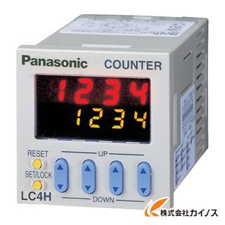 Panasonic 電子カウンタ LC4H-S AC100-240Vネジ締 AEL5187PS 【最安値挑戦 激安 通販 おすすめ 人気 価格 安い おしゃれ 16200円以上 送料無料】