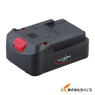 電動 油圧 空圧工具 電動工具 期間限定の激安セール インパクトレンチ KTC バッテリーパック JBE18015H おしゃれ 通販 おすすめ 激安 最安値挑戦 人気 価格 安い 気質アップ