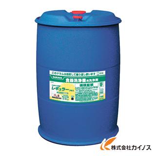 【送料無料】 サラヤ ひまわり洗剤レギュラープラス 125kg 31688 【最安値挑戦 激安 通販 おすすめ 人気 価格 安い おしゃれ】