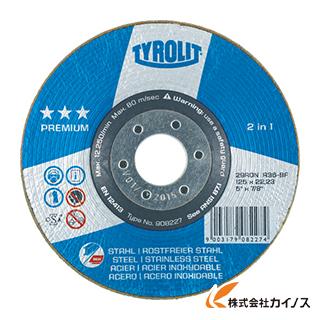 TYROLIT 研削砥石 ロンデラー 125mm #24 57005 (25枚) 【最安値挑戦 激安 通販 おすすめ 人気 価格 安い おしゃれ 】