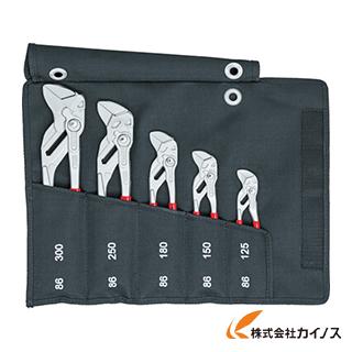 【送料無料】 KNIPEX プライヤーレンチセット 001955S4 【最安値挑戦 激安 通販 おすすめ 人気 価格 安い おしゃれ】