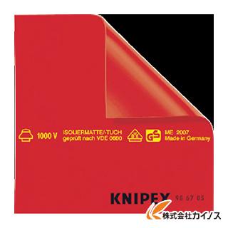【送料無料】 KNIPEX 絶縁シート 10000×1000mm 986715 【最安値挑戦 激安 通販 おすすめ 人気 価格 安い おしゃれ】