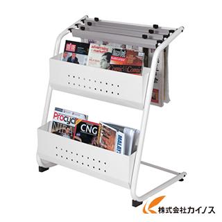 WRITEBEST マガジンラック NM323 【最安値挑戦 激安 通販 おすすめ 人気 価格 安い おしゃれ 】