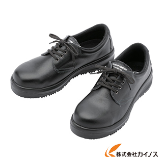 ミドリ安全 雪上でも滑りにくい安全靴 ARD210 26.0cm ARD210-26.0 ARD21026.0 【最安値挑戦 激安 通販 おすすめ 人気 価格 安い おしゃれ 】